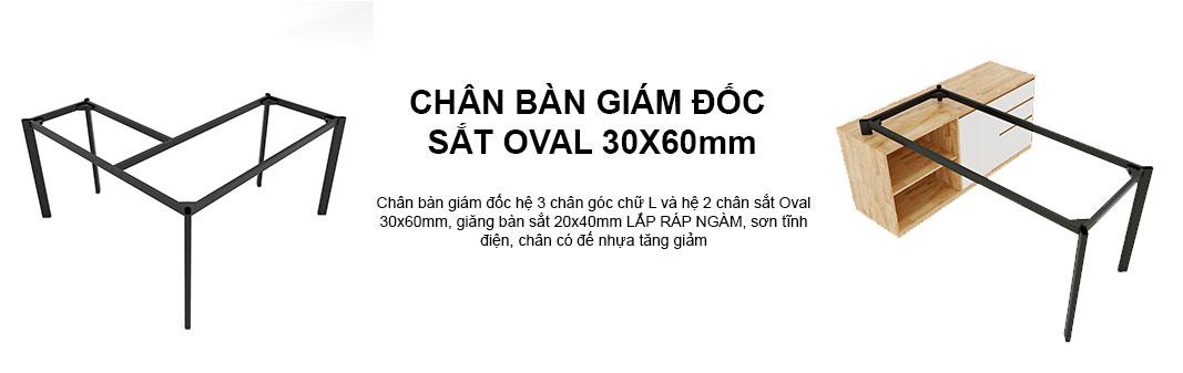 chân bàn giám đốc sắt oval 30x60mm